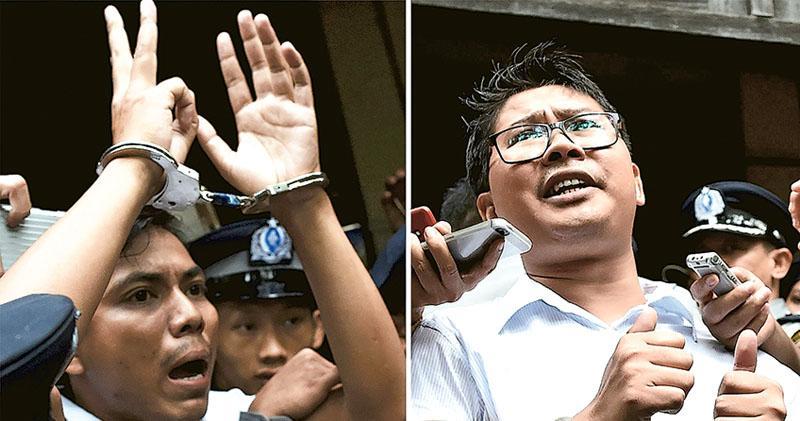 揭緬軍屠殺羅興亞人  路透社記者被指泄密 判囚7年
