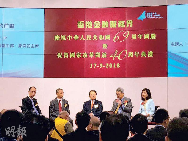 香港上市公司商會主席梁伯韜(中)昨出席論壇時稱,一帶一路的國家政經環境較不穩,投資風險較大,未必適合一般投資者。