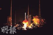 長征三號乙運載火箭前晚在中國西昌衛星發射中心以「一箭雙星」的方式發射兩顆北斗導航衛星。(新華社)