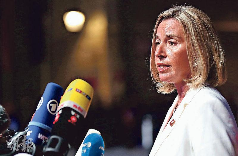 歐盟外交與安全政策特別代表莫蓋里尼(圖)否認連接歐亞大陸的新戰略方案是要抗衡中國的一帶一路。(路透社)