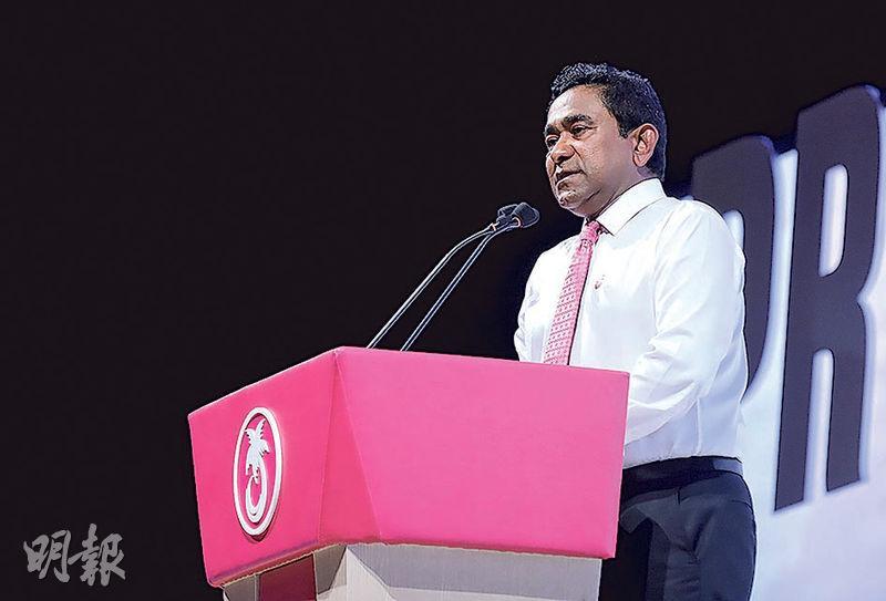 馬爾代夫總統亞明本月初在首都馬累競選集會上演說。(法新社)