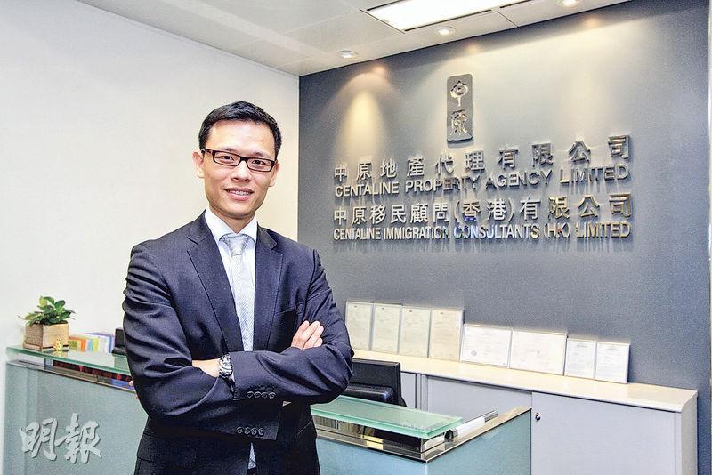 中原地產項目部(中國及海外物業)營業董事許大衞
