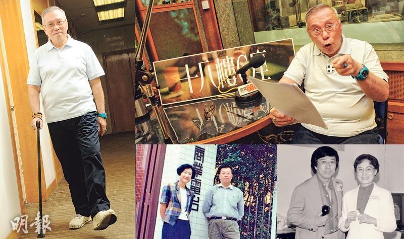 周老闆為民發聲50年 85歲金剛唔覺老:脫節就收檔
