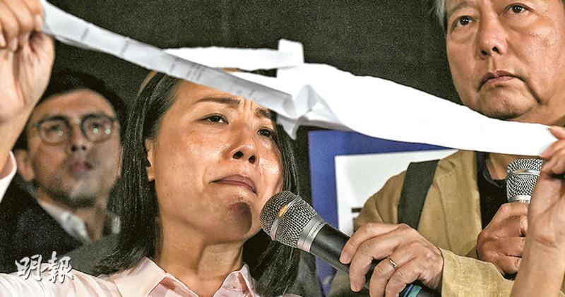 無申辯機會 劉小麗被DQ 選舉主任質疑兩年前「捍衛港獨選項」 民主派啟動Plan B