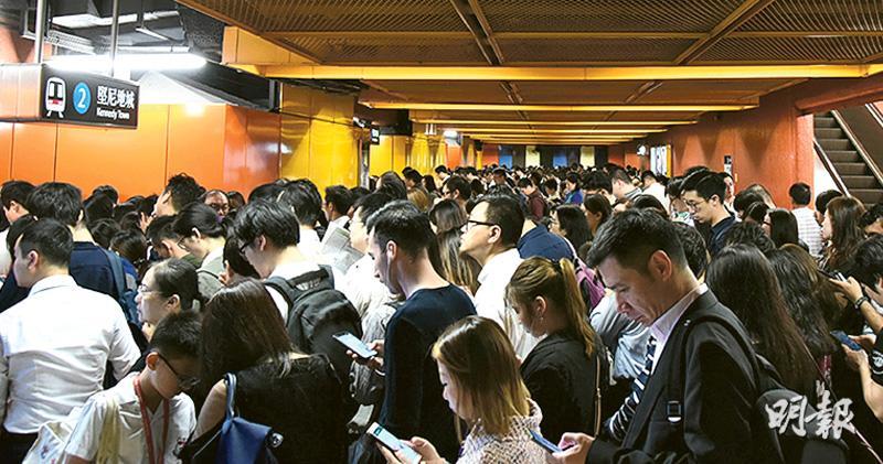 一線測試新系統 港鐵四線齊壞 上班時間交通大亂 致歉兼擇日半價