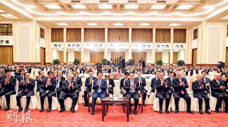 國務院總理李克強(前右五)昨在北京人民大會堂與訪華的日本首相安倍晉三(前左五)共同出席紀念《中日和平友好條約》締結40周年招待會,日外相河野太郎(前左三)和中國外長王毅(前右四)亦有出席。(新華社)