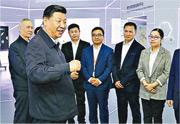 國家主席習近平前日下午視察廣州明珞汽車裝備有限公司(圖),他向在場的中小民營企業負責人表示,中央一直重視和支持非公有制經濟發展,這一點沒有改變、也不會改變。(網上圖片)