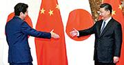國家主席習近平(右)昨日下午在北京釣魚台國賓館,會見訪華的日本首相安倍晉三(左),二人都面帶微笑。(新華社)