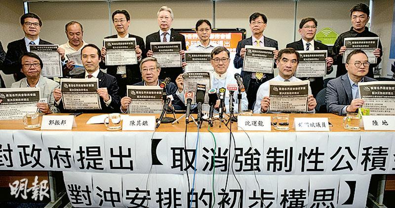香港各界商會聯席會議上周二(23日)在報章刊登廣告(圖),聲稱政府的取消強積金對冲方案,將在未來25年帶來最少8400億元額外勞工成本。勞福局長羅致光昨以「誇大數字是惡意,還是創意?」為題發表網誌,不點名反駁有關估算「唔知就嚇死」。(梁智康攝)