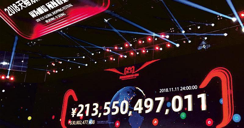 天貓雙十一交易破2135億  增幅27%歷來最小   蔡崇信:內需可抵消貿戰影響