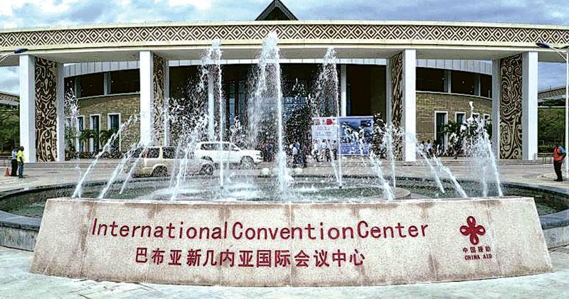 巴布亞新幾內亞主辦今次APCE峰會,接受了中國許多支援。圖中的國際會議中心,便以中英文標示名稱及有「中國援助」字樣。(網上圖片)