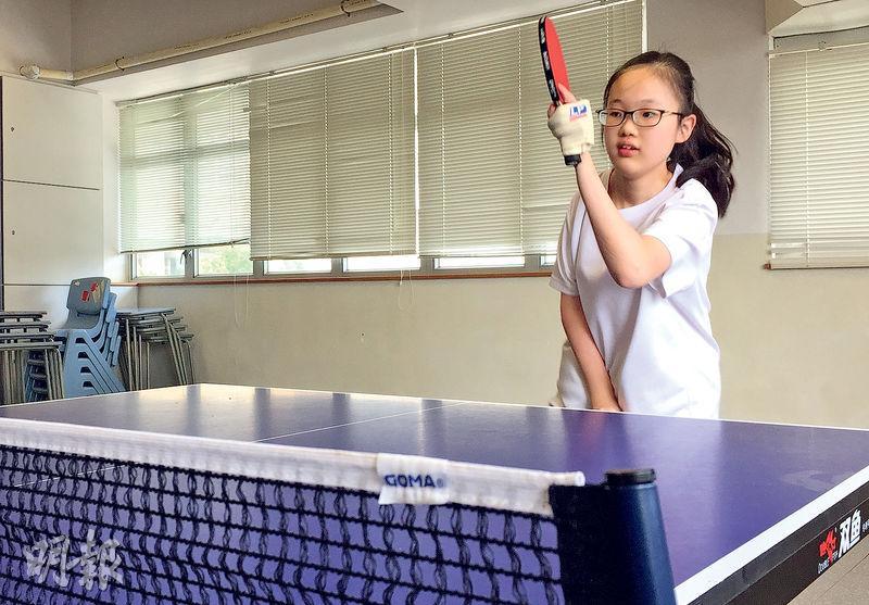 患病自小不能做運動 身體加墊保護  皮薄肌弱女生愛上乒乓
