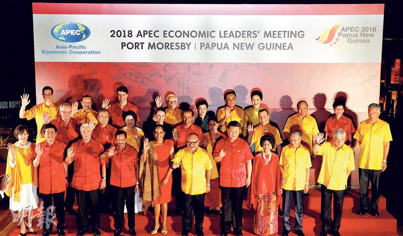 APEC峰會領導人身穿巴布亞新幾內亞傳統服裝大合照,美國副總統彭斯(前左三)與日本首相安倍晉三(前左二)站在一起,而國家主席習近平仍是站在東道主巴新總理奧尼爾身旁。特首林鄭月娥站在後排右二,與新加坡總理李顯龍(後右一)相鄰。男性領導人穿的是巴新特色的壓紋襯衫,紅和黃是其國旗顏色,元首夫人可以選擇自己的裙裝,但要配以大會的紅黃披肩。(路透社)