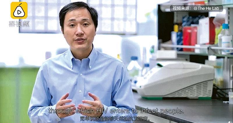 基因改造嬰誕生 深科學家惹倫理爭議  122學家聯名譴責  國家衛健委促查