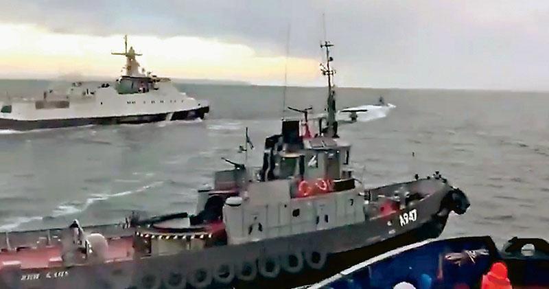 俄扣留3船艦 烏克蘭斥武裝侵略 克里米亞對出刻赤海峽衝突 基輔國會研議戰時狀態