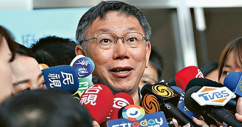 台北下月雙城論壇 邀滬市長出席 會否提兩岸一家親? 柯文哲稱「我還是我」