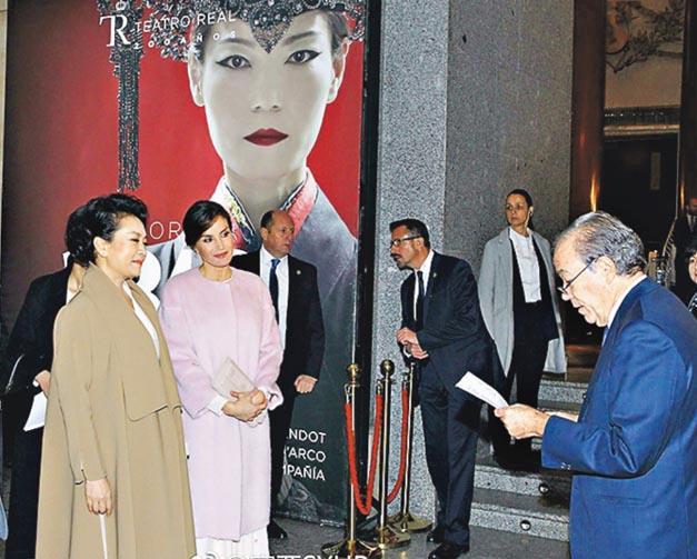 國家主席習近平主席夫人彭麗媛(左一),昨在西班牙王后萊蒂西婭(左二)陪同下在西班牙皇家歌劇院觀看《圖蘭朵》。(網上圖片)