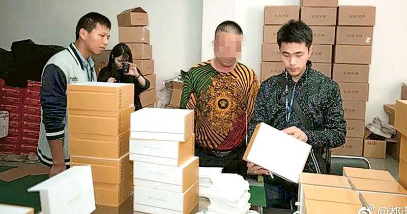 免費旅遊招徠 集團高價賣假藥 涉案金額11億 內地拘130人