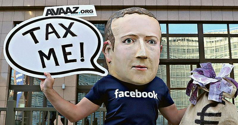 英國會公開內部電郵 Fb被揭擬出賣用戶資料圖利