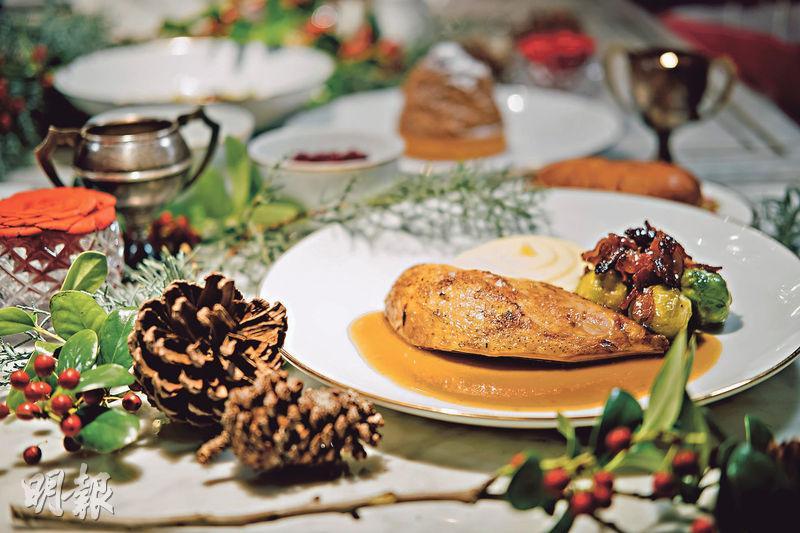 山雞變鳳凰 英式聖誕餐加點「野」