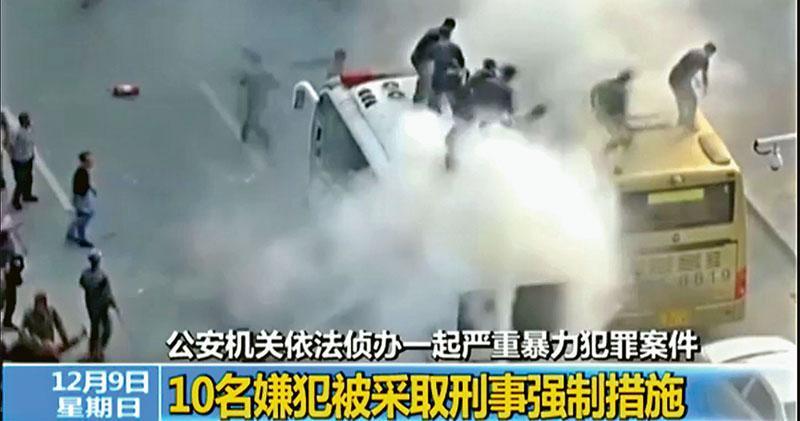 老兵山東示威  定性嚴重暴力犯罪  官方指300人參與  10人涉煽動被捕