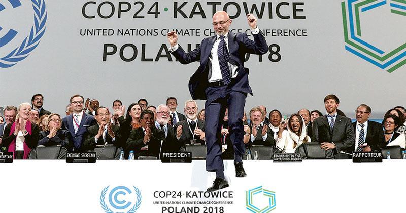 氣候大會加時 敲定巴黎協定實施細則 憂喜參半 環團批力度小欠約束