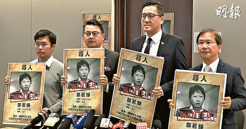 民主派立法會議員於周日(23日)發起「尋人」遊行,抗議律政司沒徵求獨立法律意見便為UGL案作不檢控決定。(林頌華攝)