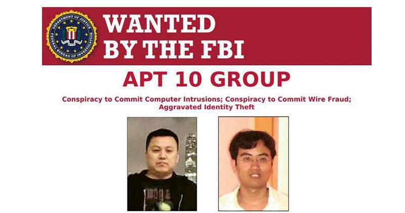 指竊取機密 美起訴兩中國黑客 聯合英澳加日德譴責「雲端跳躍」行動
