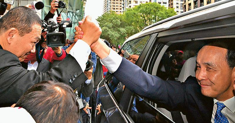卸任新北市長  朱立倫宣布選總統  韓國瑜:國民黨熱門4人打牌  須各自發揮