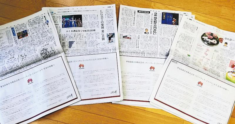 路透:華為最快下月遭美連環封殺 禁企業使用 華為:不公把我們逼向第一
