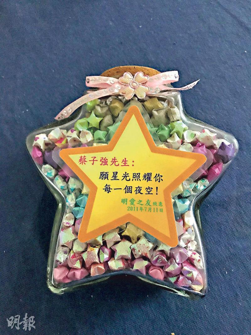 筆陣:星光伴我心——願楊鳴章神父安息  /文:蔡子強