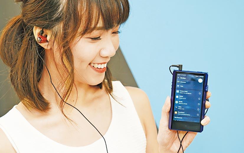 瘦身版DAP  一手掌控串流音樂
