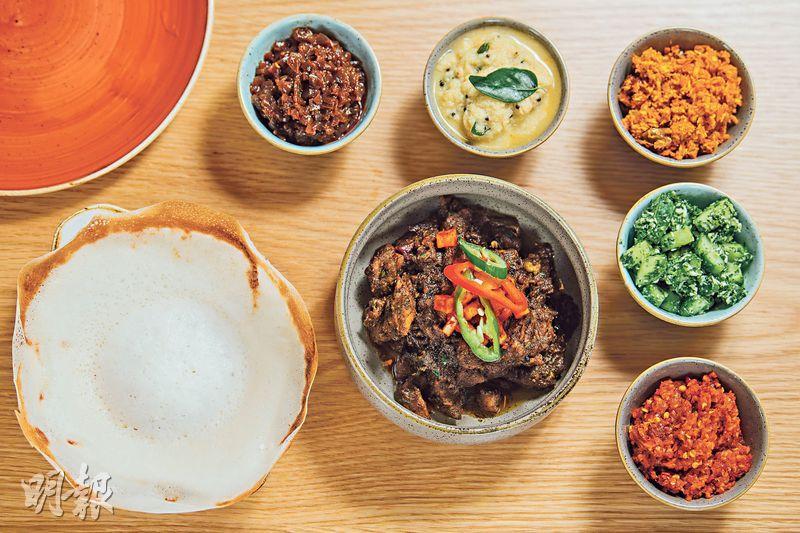 斯里蘭卡香料魔法 食「髓」知味 咖喱輕盈