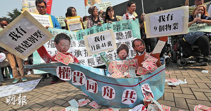 59歲受助人擬覆核長者綜援新政 關愛基金補貼建議 委員議員齊反對