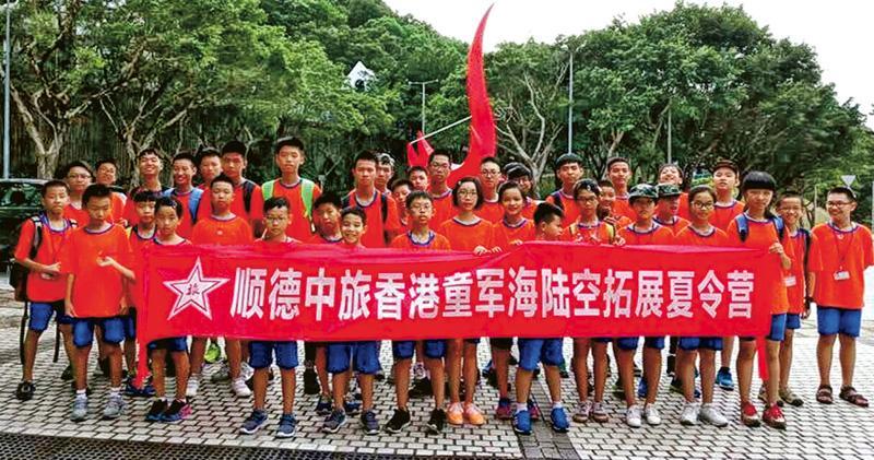 「童軍訓練」招徠  內地團住康署度假營  5天團收7000元  香港童軍總會:無協辦會跟進