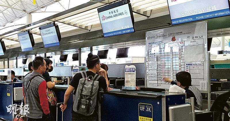 華航機師罷工 3日40航班受阻 今取消7來往香港航班涉千人 港航加班疏導