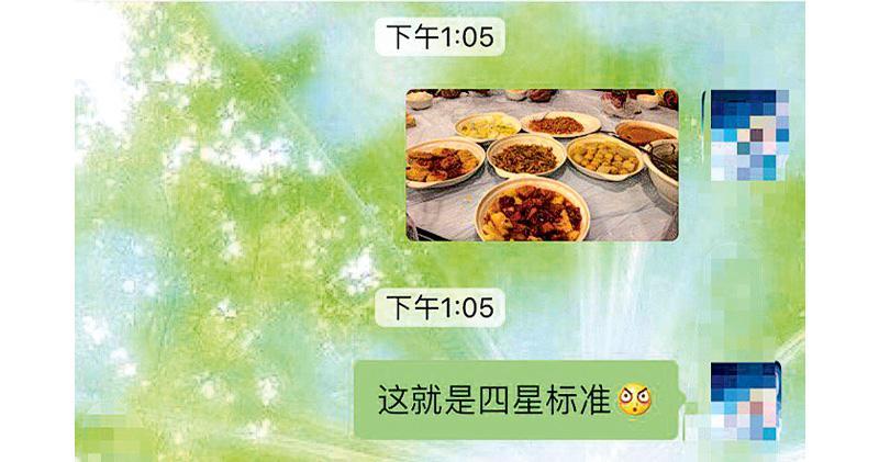 網上報團遊港 餐食榨菜險沒住宿 玩一日後逼消費 團友被迫自由行
