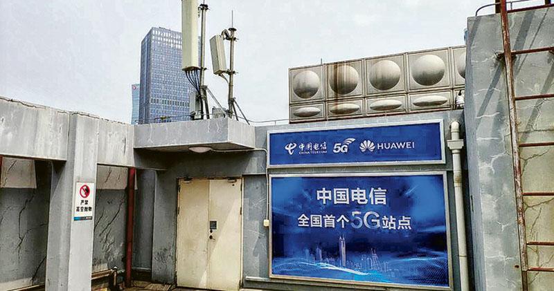 深圳5G領跑全國 加快展開商用試點 三大產業搶商機 料增1955基站