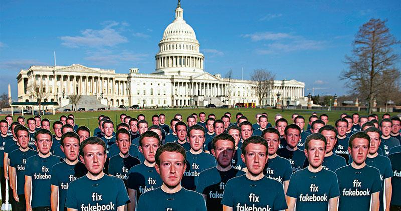 英國會報告斥fb「數碼流氓」促監管  蓄意違私隱法  利字當頭
