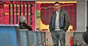 A股飈3%  個半月千億經港北上  等同去年全年1/3  恒指升446點