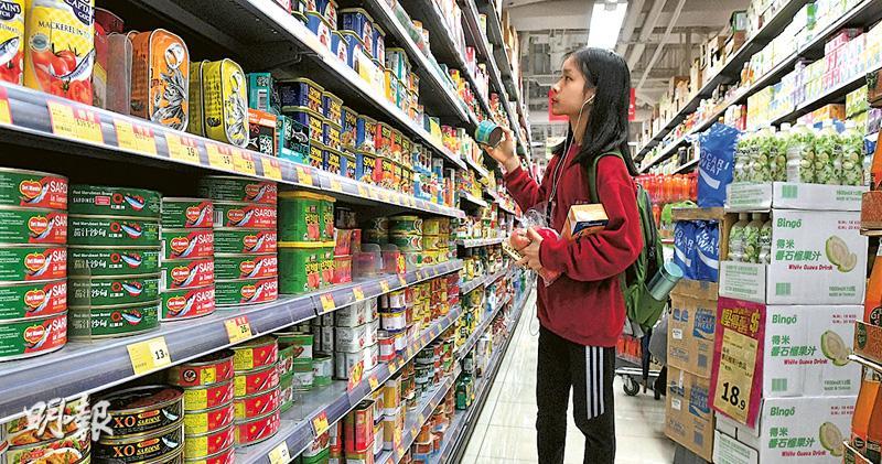 特稿:惠康7-11供應商加價要經審批 索原料運費成本被投訴 牛奶公司:為充分評估理由