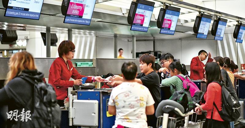 機場爆麻疹 一周3職員病發 與國泰空少傳播期重疊 一行李員有打疫苗亦中招