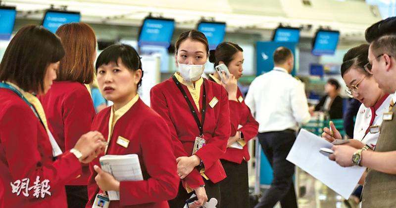 國泰機師染麻疹 機場第5宗 19個案只公布9宗資料 醫生航空業批衛署信息亂