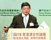 王振民:灣區香港化 不是港澳內地化 稱港澳國際化市場化是榜樣
