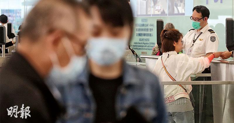 何栢良倡強制來港外傭先打麻疹針  私醫憂下周全港診所無疫苗