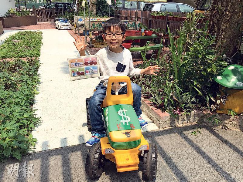 幼兒理財教材套 學辨「想要」「需要」
