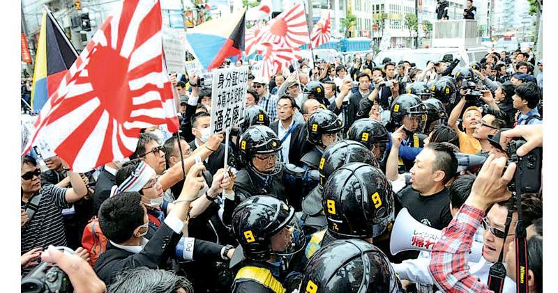 迎奧運措施 無明確準則惹憂慮 東京明起禁公眾地方仇恨歧視言論