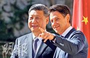 國家主席習近平(左)本月向意大利進行國事訪問,期間兩國簽署了「一帶一路」倡議諒解備忘錄,右為意大利總理孔特。