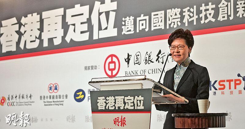 林鄭:盼港告別「high-tech揩嘢」年代 科技園主席查毅超:將有6億元投資科企
