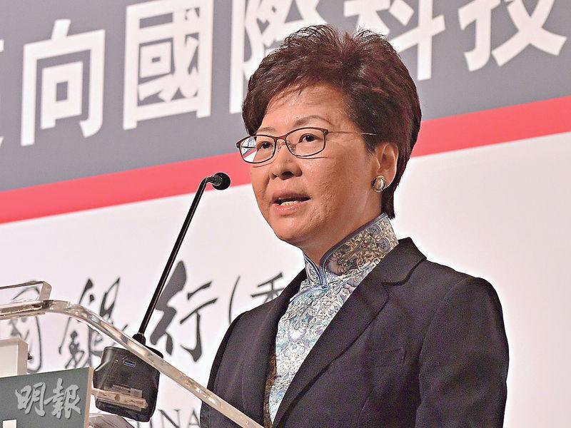 林鄭:政府採購新政 創新評分佔半 帶頭擁抱創科 盼港做灣區先鋒